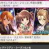 """第37回アイドルLIVEロワイヤル """"ヴィクトリアン・シーズン"""""""