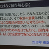 今日の午前中は九龍に全国統一小学生テストを受けさせ、午後からは家族4人で日本橋に出掛けて来ました。
