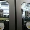 【鉄道ニュース】小田急電鉄、小田原線登戸駅1・2番ホームでホームドア稼働開始