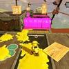 【スプラトゥーン2】ヒーローモードの詳細と場所まとめ/タコツボキャニオン攻略編【スプラ2攻略】