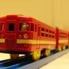 プラレール「711系近郊電車 (冬の臨時列車)」