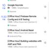 Google I/O 2018アプリで使われているAdapterのクリックイベントをViewModelで受け取り、LiveDataを使ってFragment/Activityに通知する
