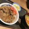 定食春秋(その 21)得朝ミニ牛めし+豚汁セット