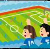 サッカー日本代表にビッククラブに所属する日本人選手は何人いる?W杯開幕前にチェック!