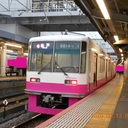梨改め京成直通初の更新車8816編成
