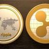 将来化けるかもしれない仮想通貨!リップルコインとは!?ビットコインとは違うの?1億円も夢じゃない!