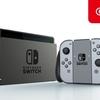 Nintendo Switchを買ったらまさかの嫁がハマった話