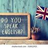 私と英語の過去と未来について