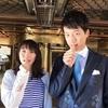 長瀬智也・吉岡里帆・坂口健太郎のごめん愛してるスタート!!