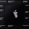 AppleシリコンMacイベントは11月で確定、17日開催の見込み:著名リーカー【更新】