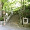 【三滝寺】_広島県広島市 - photos