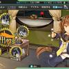 【艦これ】晩秋イベント 護衛せよ!船団輸送作戦 第一作戦海域「発動!MG1作戦」