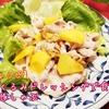 【薬膳レシピ】柿嫌いが作る!特製くるみドレッシングで食べる柿の豚しゃぶ