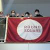 ルーマニア、タンザニアとのRound Square Virtual Exchange