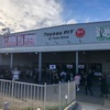 18.09.09 Deep Sanctuary VI MALICE MIZER 25th Anniversary Special@豊洲PIT