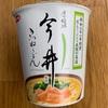 【サンヨー食品  道頓堀 今井 監修   きつねうどん】名店の味をカップ麺で