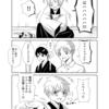 【漫画】呪いー其の参【大神さま第10柱】