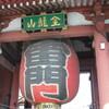 東京さんぽ 浅草3