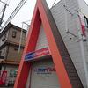 祝!神戸店 開店6周年。 しかし本日は・・・