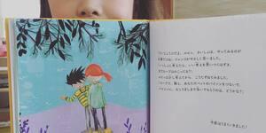 『ルビィーのぼうけん』を読んで