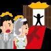 何度目の結婚式だろうか