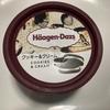 日本で生まれ世界でも愛されているHaagen-Dazsの商品とは