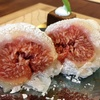 【旬菓処・菓KONOMI@富山】築150年の蔵をリノベーションした季節のスイーツが楽しめる隠れ家的癒しカフェ