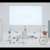 映像の音のつけ方がわかる!画面内とは全く違うもので音付けをするワクワク動画「The Sound of COS」