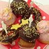 ミスタードーナツさんの3月の新商品「キュートポップ」を食べてみました!