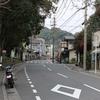 水上坂(みっかんざか)