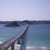 憧れの角島に行ってみたけど最高すぎて泣いた