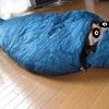 テント泊に使いたい軽量寝袋レビュー! モンベルU.L.スパイラルダウンハガー#3
