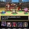 level.413【白い霧】第107回闘技場ランキングバトル3日目
