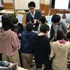 京都教育大学附属桃山小学校 授業レポート No.4(2020年1月15日)
