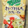 ジャパンフリトレー マイクグリーンレーベル オリーブオイル香るカプレーゼ味