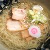 玉響 高浜店 竹燻製麺