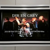 DIR EN GREY:TOUR18 真世界@なんばHatch