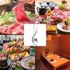 【オススメ5店】宮崎市中心部(宮崎)にあるすき焼きが人気のお店