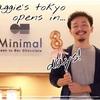 【マギーズとわたし#23】マギーズ東京企業サポーター Minimal 山下貴嗣  編