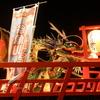 糸魚川の大火事に…