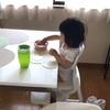 「子育ての悩み」