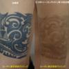 腕の濃く黒いインクのタトゥーを取っています