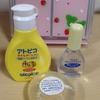 【赤ちゃん・幼児の保湿対策】アトピコを使って冬の乾燥対策!!