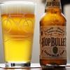ビールが美味い季節