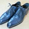 マドラス~この靴、イタリア製により~