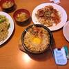 寒川の台湾料理店「百味鮮」|美味しいけどもボリュームが…