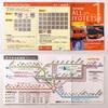 松山市内観光に便利でお得なチケットALL IYOTETSU 1Day Pass・2Day Pass