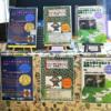 【告知:「分室」】「いよいよ、第二回 #文学フリマ 京都が迫る!出店のお知らせ #bunfree 」