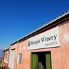 まるき葡萄酒ワイナリー @勝沼 現存する日本最古のワイナリーで甲州ワインの実力を再確認