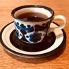 コーヒー飲みながらだらだら考え事するのが小さな贅沢